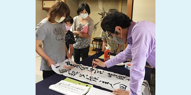 """近江八幡 """"基礎を学ぶための講習会"""" 報告 イメージ画像4"""