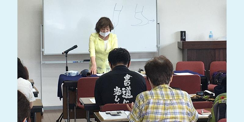 """近江八幡 """"基礎を学ぶための講習会"""" 報告 イメージ画像"""