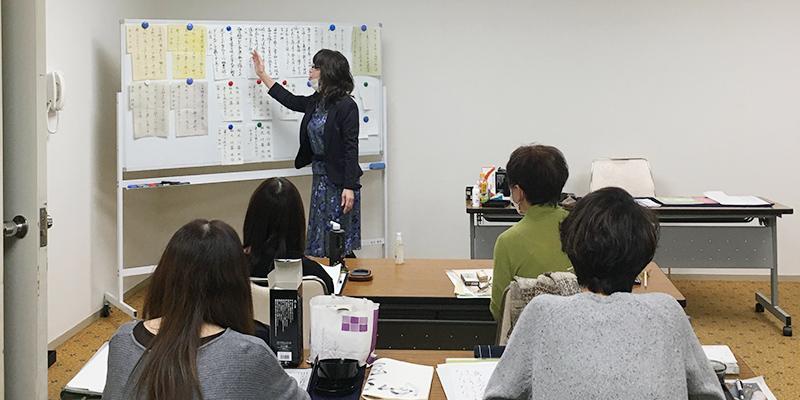 """大阪 """"基礎を学ぶための講習会"""" ご報告 イメージ画像2"""