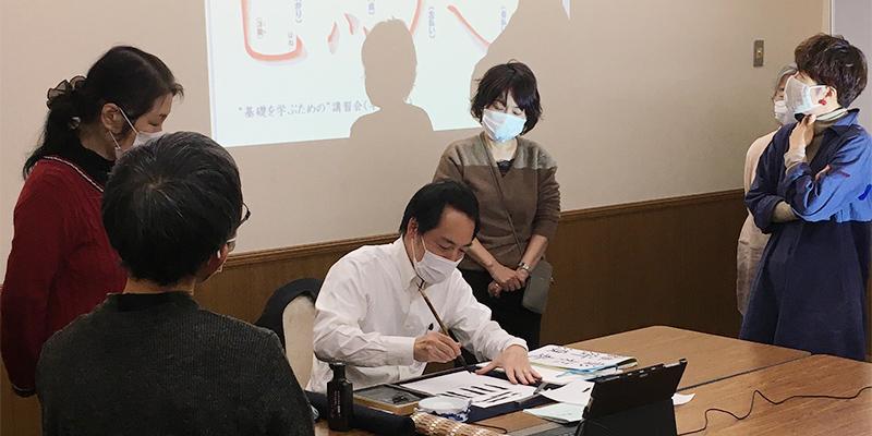 """大阪 """"基礎を学ぶための講習会"""" ご報告 イメージ画像3"""
