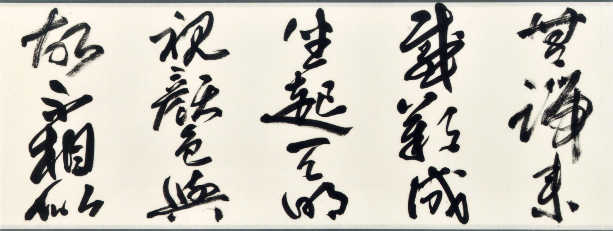 「秋懐詩(其一)」柿花 煌 1